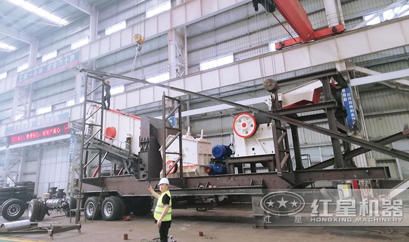 红星机器移动制砂机生产车间
