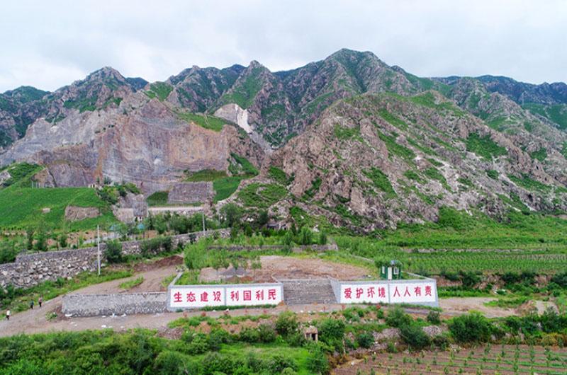 生态公园式矿山远景